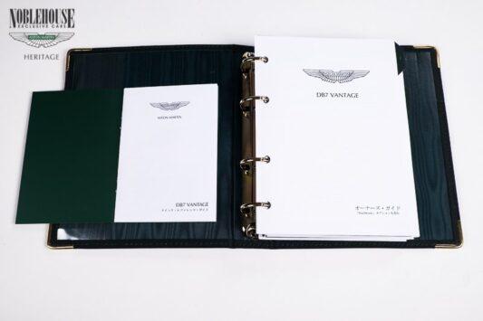 DB7 Handbook Vantage Japanese / New Old Stock