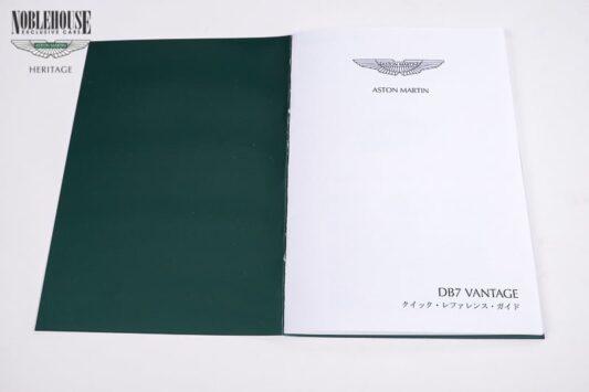 DB7 Handbook Insert Card Japanese / New Old Stock