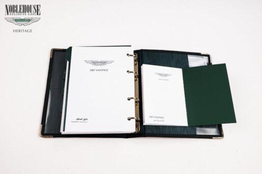 DB7 Handbook Vantage Arabic / New Old Stock