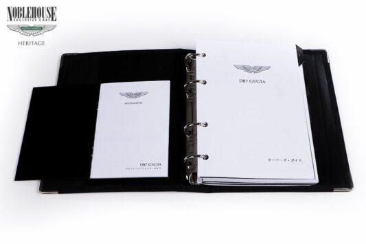 DB7 Handbook Vantage GT/GTA Japanese / New Old Stock